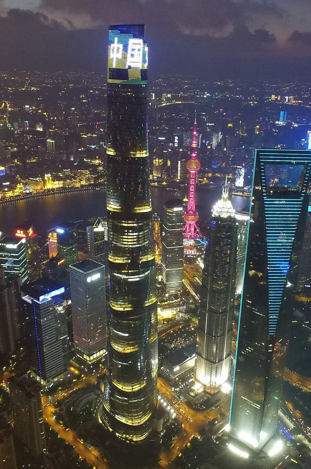 Shanghai Tower Completed And Named Second Tallest Skyscraper