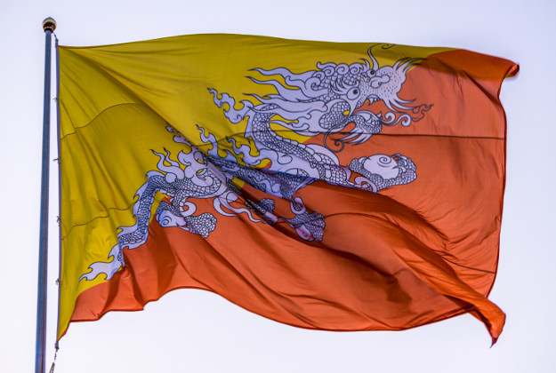 Bhutan's government are clearly doing something right.