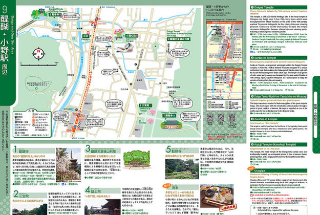 Confusing swastika to be removed from maps in Japan Lonely – Tourist Map Of Japan