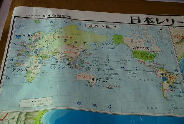 Japanese maps set to become easier to read for foreigners