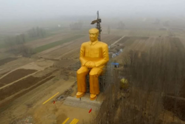 It's erected in the poor region of the Henan province