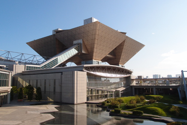 Tokyo Big Sight, the location of the expo.