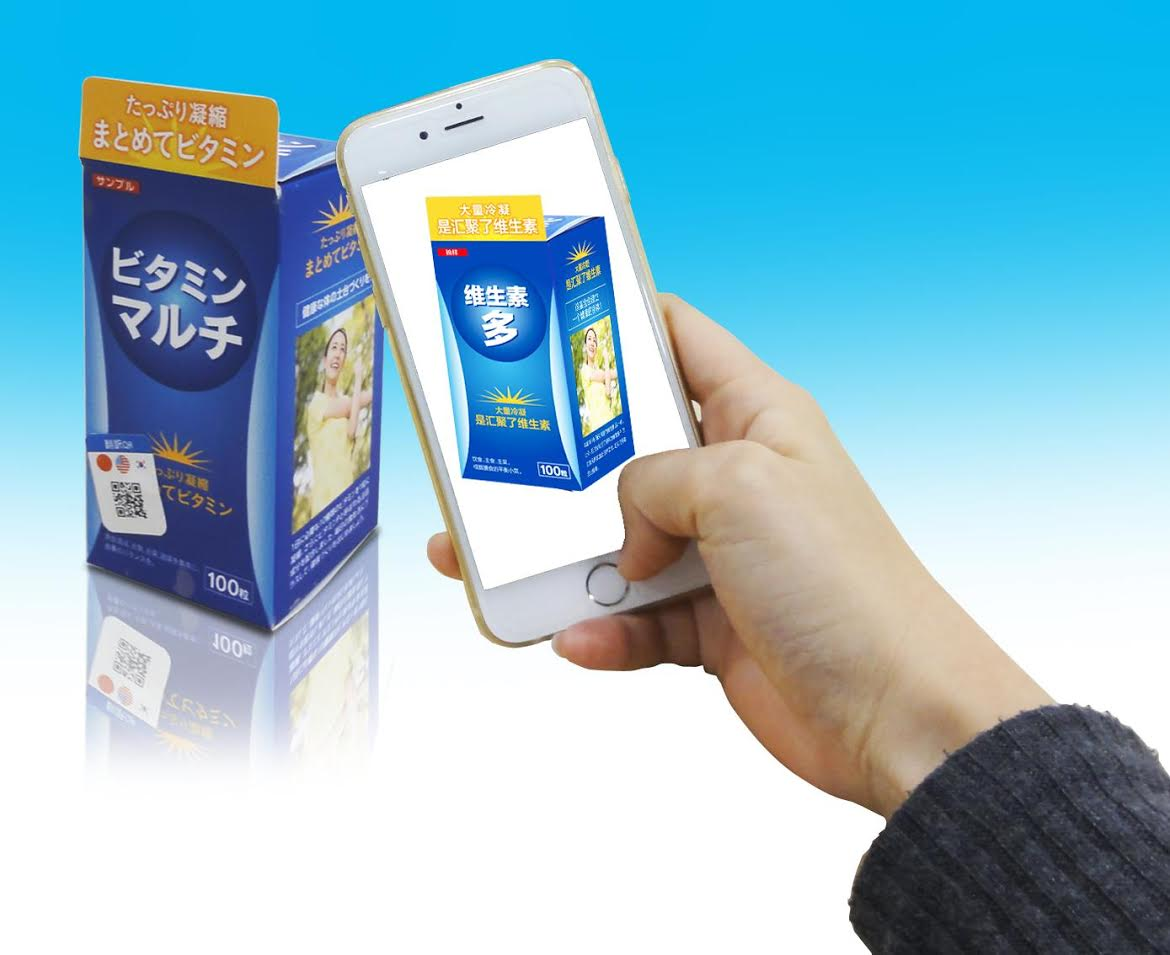 App translates ingredients and cooking instructions from Japanese