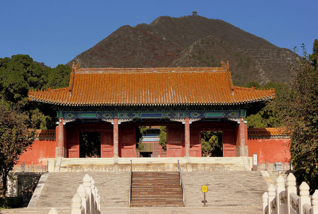 On of the thirteen Ming Tombs.