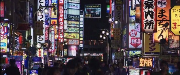 The brights lights of Tokyo