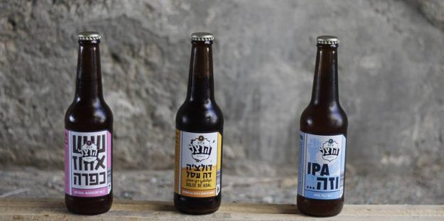 Beer made with genetically modified wheat