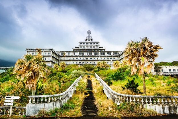 Hachijo Royal Hotel, Hachijojima in Japan. The Hachijo Royal opened in 1963 when Hachijojima, a volcanic island 178 miles off the coast of Japan was being promoted as the 'Hawaii of Japan'. The hotel closed in 2003.