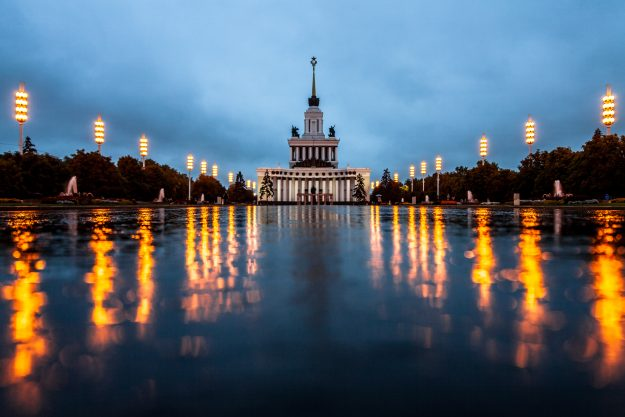 Moscow's VDNKh, known as the 'Soviet Versailles' is due to be redeveloped.