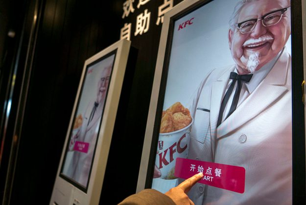 KFC in China is to predict customers' orders using facial recognition, Image: Zhang Peng/LightRocket via Getty Images