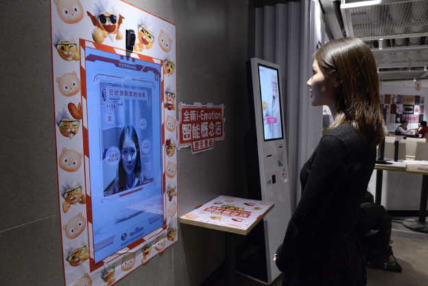 KFC in China is to predict customers' orders using facial recognition. Image: Baidu/KFC