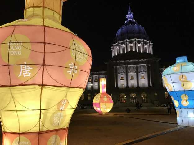Giant lanterns on display at San Francisco's Civic Center Plaza.