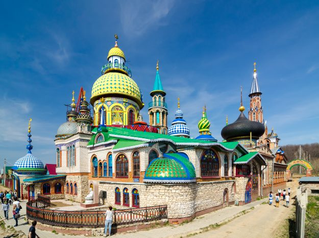 The Temple of All Religions (Universal Temple) is an architectural complex in Kazan.