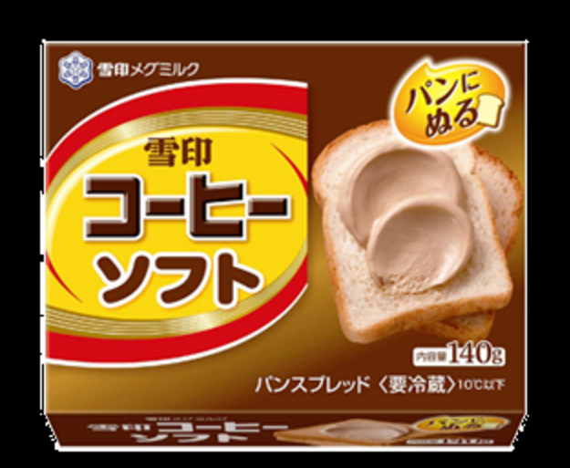 Need a pick-me-up? Spreadable coffee is now a reality in Japan