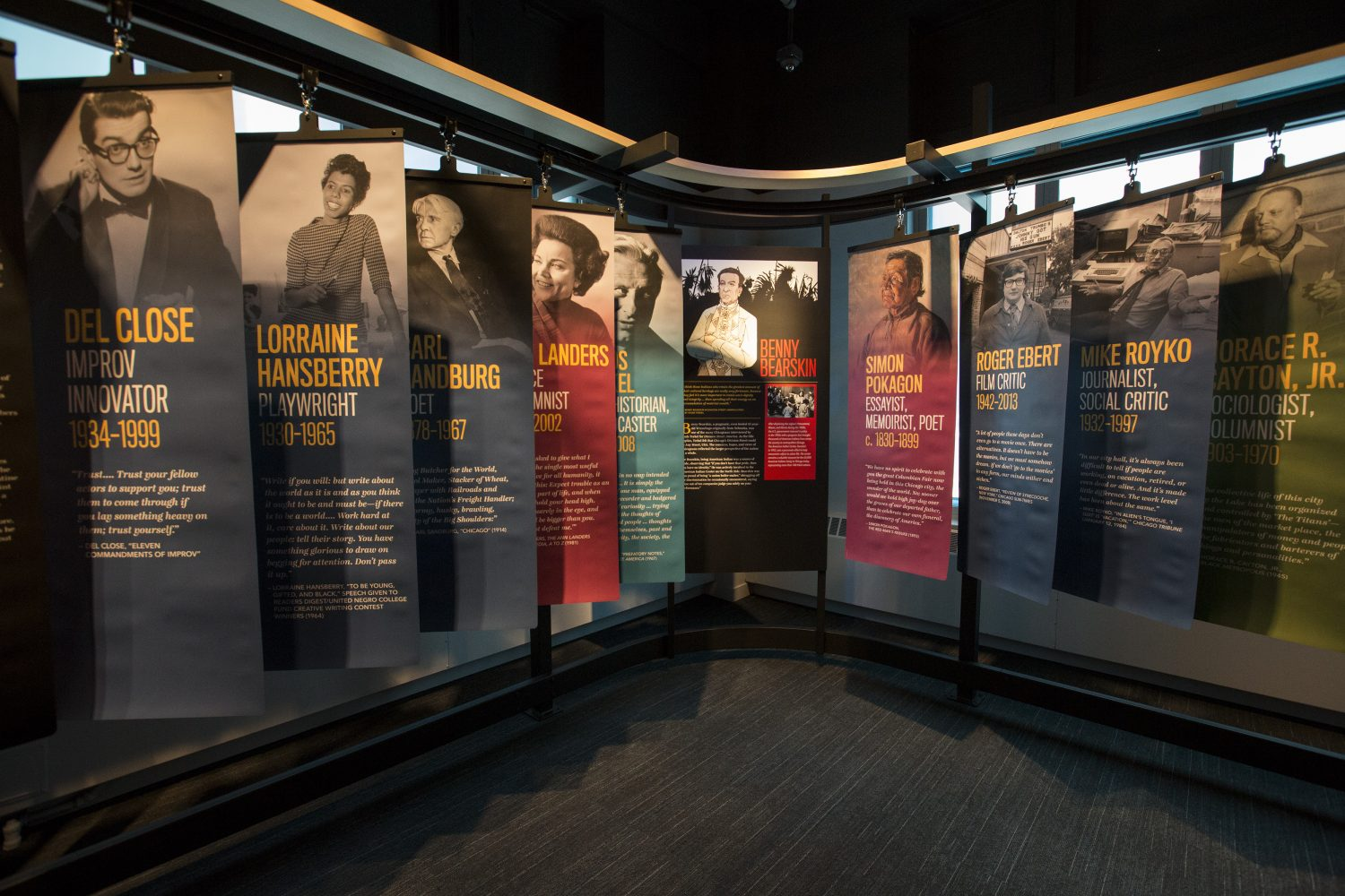 The American Writers Museum has just opened in downtown Chicago. Image: American Writers Museum