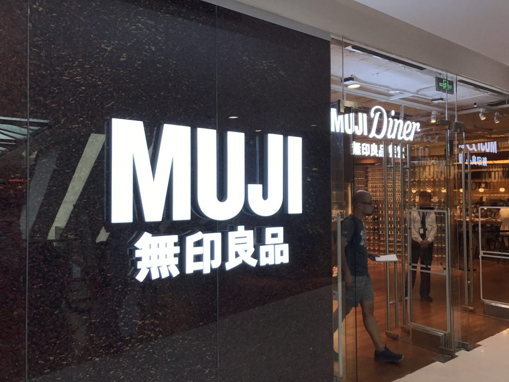 MUJI has opened a diner in Shanghai.